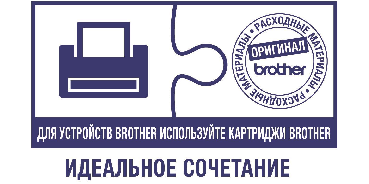 Оригинальные тонер-картриджи Brother