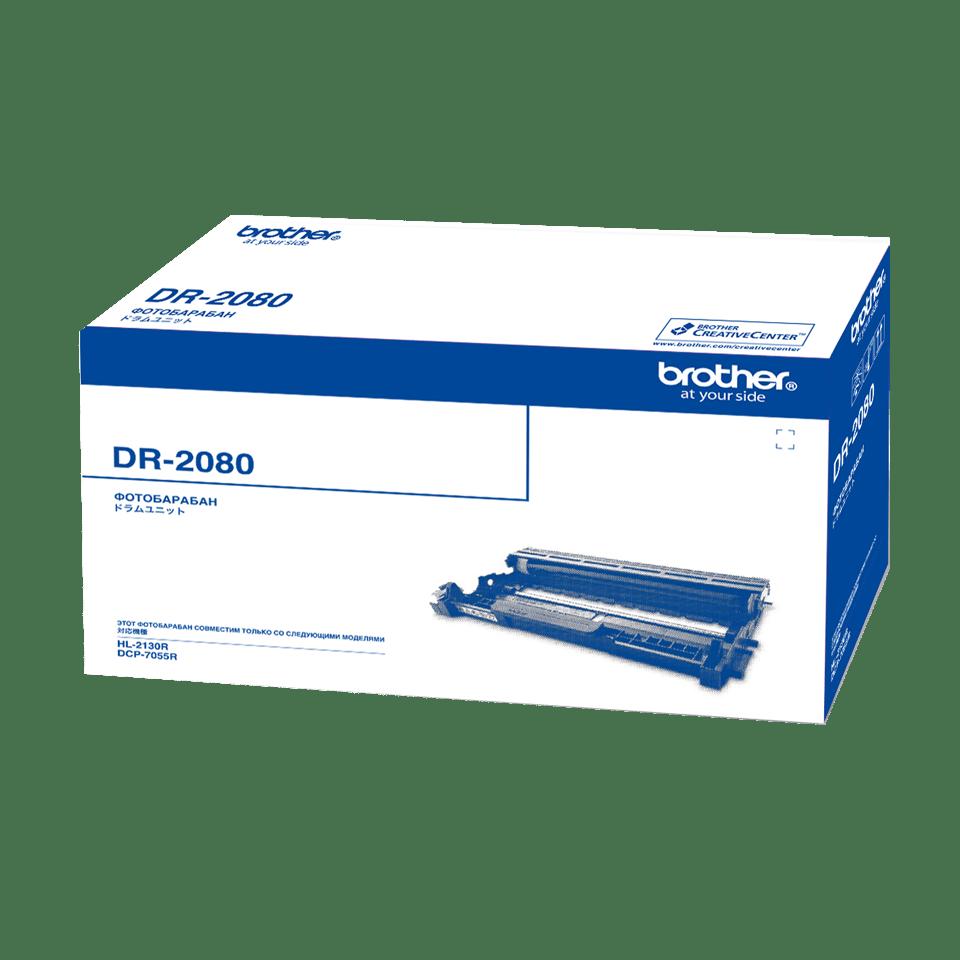 DR2080_main