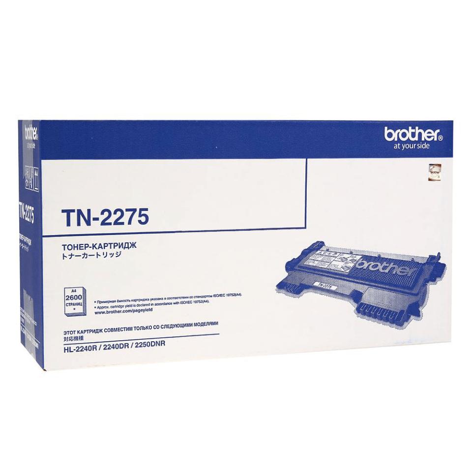 TN2275