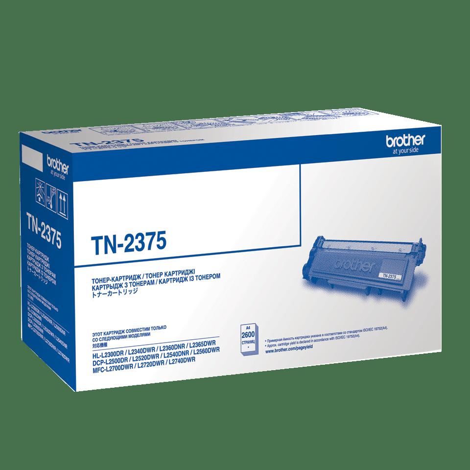 TN2375